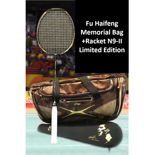 Badminton Bag-Racket - Fu Haifeng Limited Edition